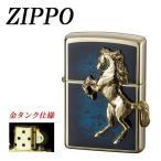 ZIPPO ゴールドプレートウイニングウィニー アトランティックブルー 馬 かっこいい ライター 上品 日本 メタル 美しい おしゃれ プレゼント ギフト デザイン