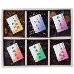廣川昆布 御昆布 佃煮6品詰合せ J-25 7016-035 様々なシーンでの贈り物におすすめです。