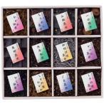 廣川昆布 御昆布 佃煮12品詰合せ J-40 7016-053 様々なシーンでの贈り物におすすめです。