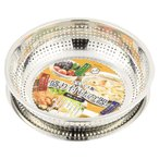 パール金属 食の幸 ステンレス製盛り付けの器(ザル・トレー) HB-4067 野菜 麺類 料理 皿 キッチン トレイ なべ 台所 クッキング