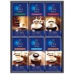 AGF ドリップコーヒーギフト ZD-30J 6245-095 贈答品 コーヒセット 珈琲 内祝い 贈り物 ギフトセット 詰め合わせ プレゼント
