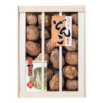 九州産原木どんこ椎茸 KKD-50 6285-037 お中元 贈り物 シイタケ グルメ ギフト きのこ 食品 しいたけ お歳暮