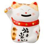 笑猫貯金箱(大) 黄トラ K8348 陶磁器 インテリア 置き物 雑貨 かわいい おしゃれ 装飾品 日本製 小物