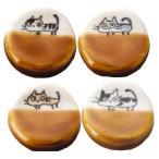 散歩猫箸置セット・茶 K4339 箸置き かわいい 食器 食卓 キッチン 陶磁器 台所 小物 おしゃれ