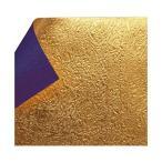 もみ金箔両面和紙 単色 7.5cm 紫 40枚入 KJ-23M 5セット