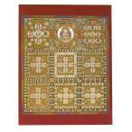 仏画ポスター 金剛界曼荼羅 81021/視覚で感じるホトケの存在。飾りやすいサイズの仏画ポスター。