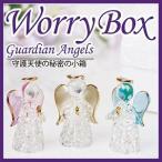 New WORRY BOX ウォリーボックス 守護天使の秘密の小箱