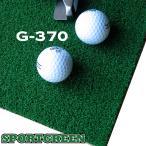 ゴルフ用人工芝[G-370]91cmx8m  【日本製】