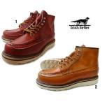 RED WING レッドウイング IRISH SETTER アイリッシュセッター ブーツ メンズ 9851 9850 レッドウィング