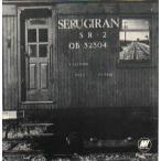 [新品CD] Seru Giran-ST