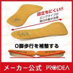 proidea_0070-0409