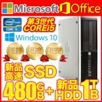 �ǥ����ȥåץѥ����� ��ťѥ����� ���� �軰����Corei7 MicrosoftOffice2016��� Windows10 ����SSD512GB ����8GB USB3.0 DVD�ޥ�� HP compaq