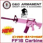送料無料 FF16Carbine G&G ARMAMENT エアソフトガン サバゲー専用