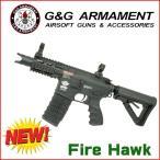 送料無料 FireHawk G&G ARMAMENT エアソフトガン サバゲー専用