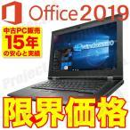 中古パソコン ノートパソコン ノートPC テンキー付 Windows7 A4 15.6型 第2世代 Corei3 新品SSD120GB メモリ4GB DVDROM 無線LAN 富士通 A561 Office付き