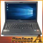 中古パソコン ノートパソコン 本体 ノートPC Windows10 Lenovo G565 Athlon II Dual-Core 2.30GHz 250GB 2GB マルチ 無線 Webカメラ テンキー 0151