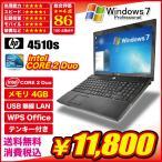 中古パソコン ノートパソコン ノートPC Windows7 A4 15.6型 Core2Duo HDD160GB メモリ4GB DVDマルチ 無線LAN DELL E5500 Office付き