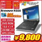 中古パソコン ノートパソコン ノートPC Windows7 A4 15型 Core2Duo HDD250GB メモリ2GB DVDROM 無線LAN Lenovo R500 Office付き