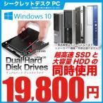 ��ťѥ����� �ǥ����ȥåץѥ����� ���� Windows10 ����SSD120 HDD320GB �ǥ奢��ϡ��ɥǥ��� office�դ� ����4GB DVDROM ��������å� �����ȥ�å�