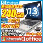 中古パソコン ノートパソコン ノートPC Windows10 Windows7 A4 15型 Celeron HDD80GB メモリ2GB DVDROM 無線LAN NEC Versapro シリーズ Office付き