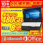 ノートパソコン 中古パソコン MicrosoftOffice2016 搭載 Windows10 テンキー A4 15型 第2世代Corei3 新品SSD240GB WEBカメラ マルチ HDMI 無線 Acer 5760