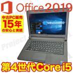 ��ťѥ����� �Ρ��ȥѥ����� �Ρ���PC Windows10 11.6�� �軰����Corei3 HDD320GB ����4GB ̵�� USB3.0 HDMI Microsoftoffice2019 Lenovo E130 ������