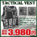 送料無料 特殊部隊装備品 サバゲー ベスト ライトウェイト モジュラーベスト チェストリグ フリーサイズ