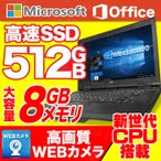 ��ťѥ����� �Ρ��ȥѥ�����¤� ���� Windows10 Microsoft Office2016��� �軰����Corei5 ����SSD480GB ����4GB ̵�� HDMI USB3.0 DVD�ޥ�� NEC VK26 WH