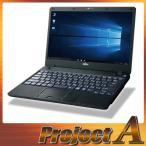 中古パソコン ノートパソコン 本体 ノートPC Windows10 富士通 SH76/G 第2世代 Core i7-2640M 2.80GHz SSD128GB 4GB USB3.0 HDMI Webカメラ マルチ 無線 0148
