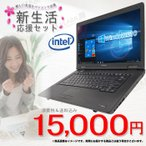 https://item-shopping.c.yimg.jp/i/g/project-a_toshiba-dynabook-corei-microsoftoffice