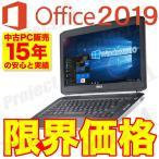 Yahoo!パソコン専門店 ProjectA中古パソコン ノートパソコン ノートPC Windows10 14型 第二世代Corei5 HDD320GB メモリ4GB 無線 Microsoftoffice2019 DELL Eシリーズ 訳あり