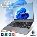 ノートパソコン 中古パソコン ノートPC MicrosoftOffice2019 Windows10 新品SSD512GB メモリ8GB 15型 Celeron 無線 東芝 NEC 富士通 訳あり