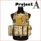 送料無料 特殊部隊装備品 サバゲーベスト ライトウェイト モジュラーベスト チェストリグ フリーサイズ CP