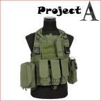送料無料 特殊部隊装備品 サバゲーベスト ライトウェイト モジュラーベスト チェストリグ フリーサイズ グリーン