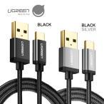 USB Type-c 充電ケーブル 1.5m USBケーブル 高速データ転送 2.4A急速充電 高耐久 ナイロン スマートフォン スマートホン スマホ スマフォ Android アンドロイド