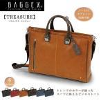 ビジネスバッグ メンズ ビジネスバック A4 ビジネス 通勤 鞄 合成皮革 2way ショルダー付き