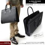 ビジネスバッグ メンズ ビジネスバック ビジネス 通勤 鞄 マチが広い 大容量  送料無料 2019 春夏 新生活 父の日 セール プレゼント ギフト