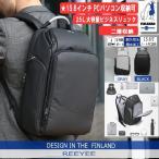 ビジネスリュック 防水 ビジネスバック メンズ 25L大容量 鞄  リュックサック ブランド ポケット15.6インチパソコン対応 黒