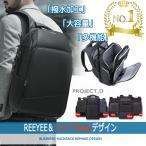 ビジネスリュック  防水 ビジネスバック メンズ 30L大容量 鞄 バッグ メンズ リュックサック ブランド ポケット17インチパソコン対応 黒