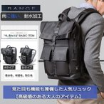 リュックサック ビジネスリュック メンズ ビジネスバッグ 防水 大容量 軽量 バックパック 通学 通勤 出張旅行 15.6インチパソコン対応