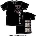 NARUTO 忍び五大国ハチガネTシャツ ブラック サイズ L