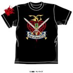 ガンダム キングオブハートTシャツ ブラック サイズ L