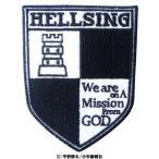 【ネコポス/DM便対応】コスパ HELLSING ヘルシング ワッペン