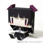 コスパ 俺の妹がこんなに可愛いわけがない グラフィグ008 黒猫