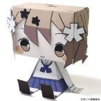 コスパ グラフィグ049 花咲くいろは 松前緒花 制服ver.
