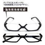 艦隊これくしょん -艦これ- 集積地棲姫眼鏡