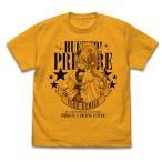 【送料無料対象商品】コスパ HUGっと!プリキュア キュアエトワール Tシャツ GOLD【ネコポス/ゆうパケット対応】