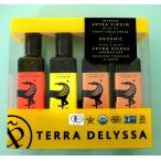 TERRA DELYSSA オーガニック エクストラバージンオリーブオイル 250ml×4本セット 3種類 有機香味食用油 手摘みコールドプレス製法
