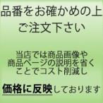 川口技研 玄関引戸専用アミド GOA-1B