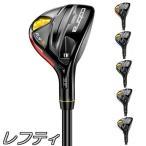 在庫あり!(レフティモデル)Cobra Golf Fly-Z Hybrid コブラゴルフ フライ Z ハイブリッド Matrix VLCT Altus-Hybrid Graphite